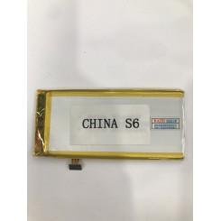 باتری گوشی S6 چینی