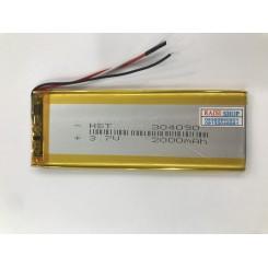 باتری 304090