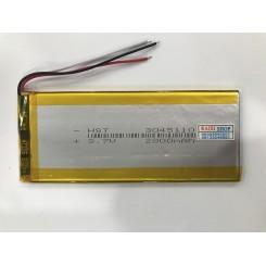 باتری 3045110