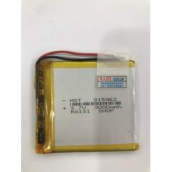 باتری 315962