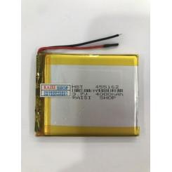 باتری 455162