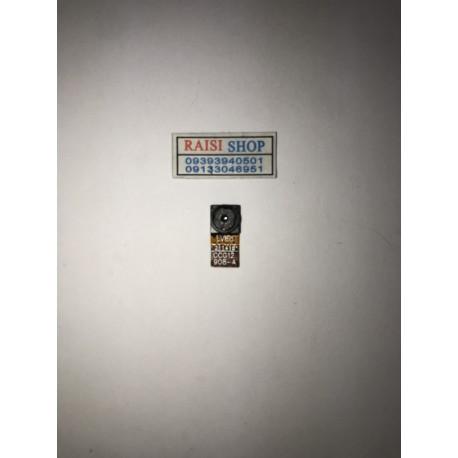 دوربین سلفی لنوو S660