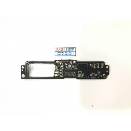 برد شارژ HTC E9
