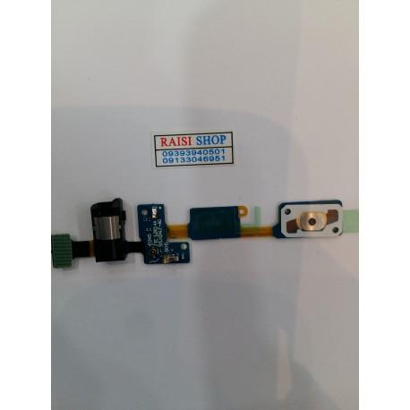 فلت هوم گوشی سامسونگ J7PRIM