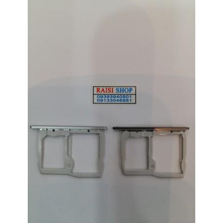 هولدر سیم کارت گوشی ال جی G5